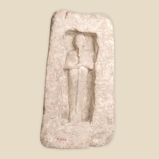 Ptah offering shrine