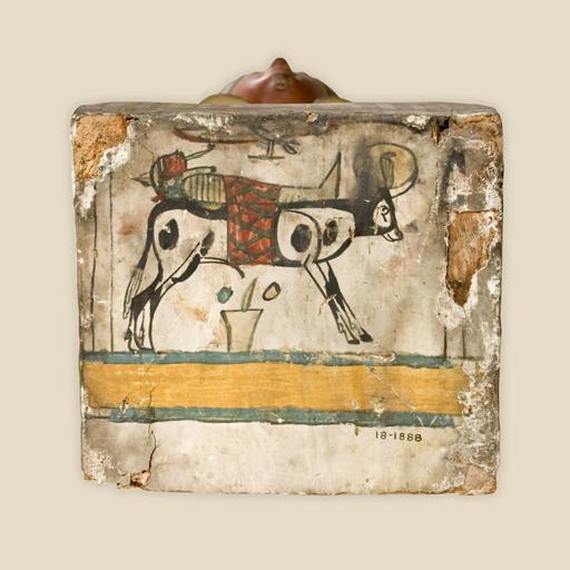 Pi-ankh-netchem-ben coffin lid