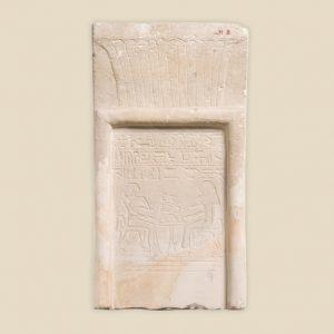 stela to Kenemsu & Seruket