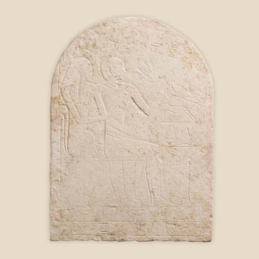 stela to Meru