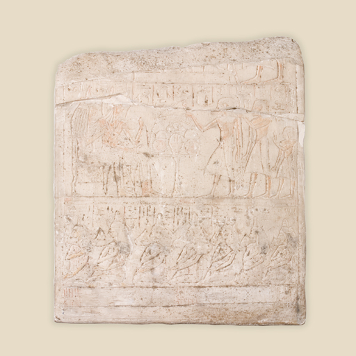 stela to family