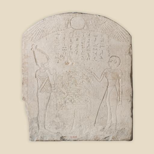 stela to Inamunnayesneb