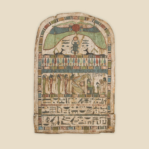stela of Irtiru
