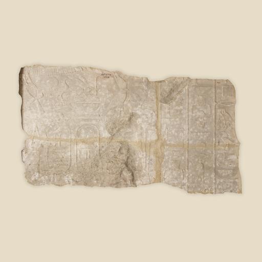 Sesostris temple relief