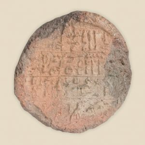 funerary cone titles