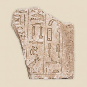 Prince Idu tablet