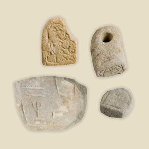 stone seals