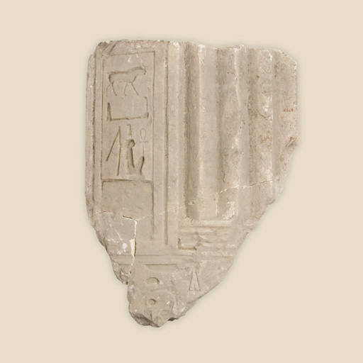 temple column fragment