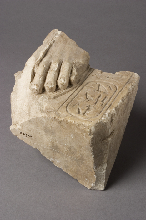 fragment of mother statue