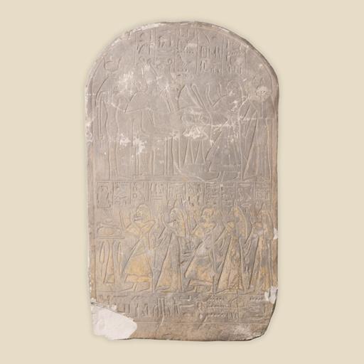 goldsmith stela