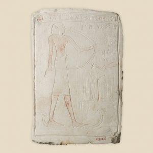 stela Nektiir